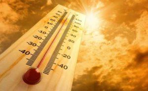 високій температурі