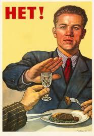 Пьянству - бой!