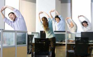 Зарядка на робочому місці