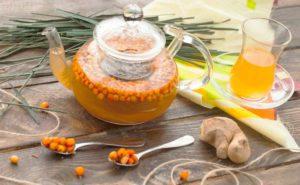 Чай для імунітету